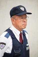 Japanese Policeman - Tokyo